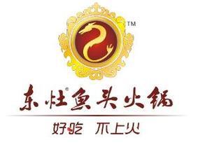 东灶鱼头火锅