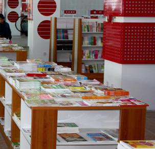 文轩书店加盟图片