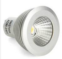 酷兔LED照明灯加盟图片
