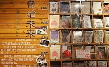 猫的天空之城概念书店加盟图片