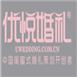 北京优悦婚礼策划