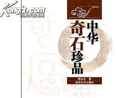 孔夫子网上书店加盟图片