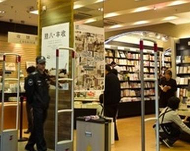 联合书店加盟图片