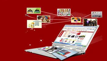 世纪中国网上商城加盟图片