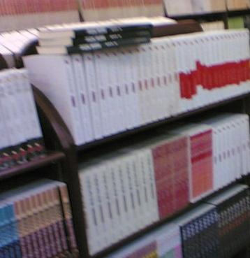 钟书书店加盟图片