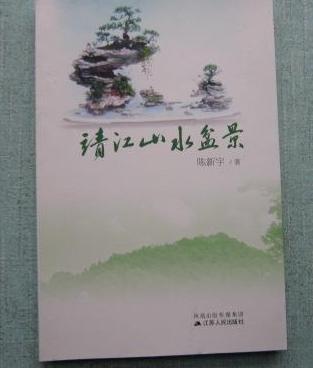 孔夫子二手书店加盟图片