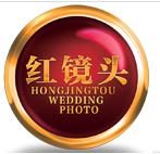 红镜头婚纱摄影