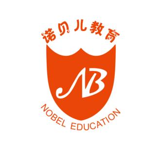 诺贝儿教育诚邀加盟