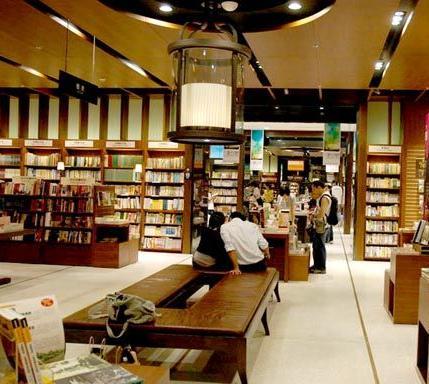诚品书店加盟图片
