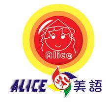 爱丽丝玩美语诚邀加盟