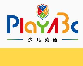 PlayABC少儿英语诚邀加盟