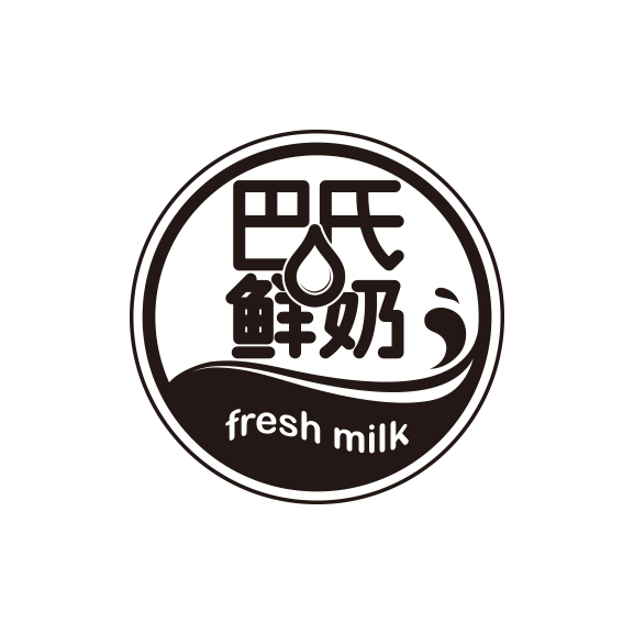 巴氏鲜奶吧
