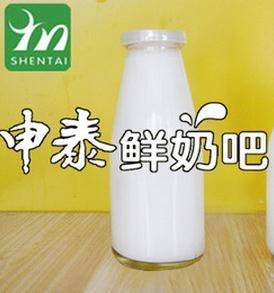 申泰鲜奶吧加盟