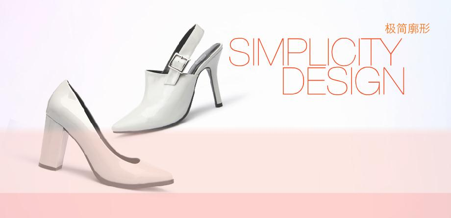 FED品牌出自意大利制鞋大师之手笔,秉承意大利传统制鞋工艺对品质和设计一丝不苟的坚持,在简约的风格中追求完美的品质,塑造表现自信、优雅的职场女性形象。 作为中国十大女鞋品牌, 销售网络遍及欧洲、亚洲、澳洲、日本等地,在中国各大城市中高档百货公司都设有专柜销售,品牌深受现代都市职业女性的青睐。