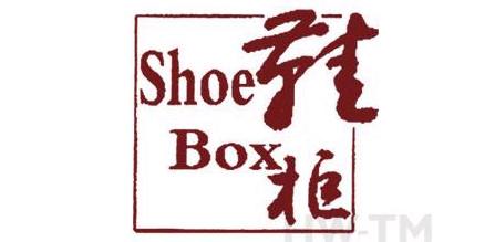 鞋柜诚邀加盟