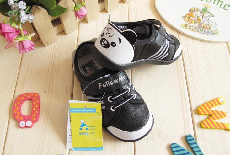 富罗迷童鞋加盟