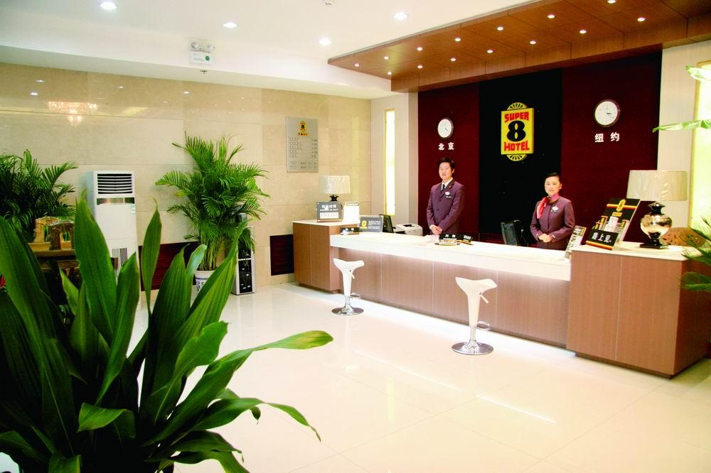速8快捷酒店官网_速8酒店官网介绍 速8酒店怎么样 速8酒店相关条款-就要加盟网