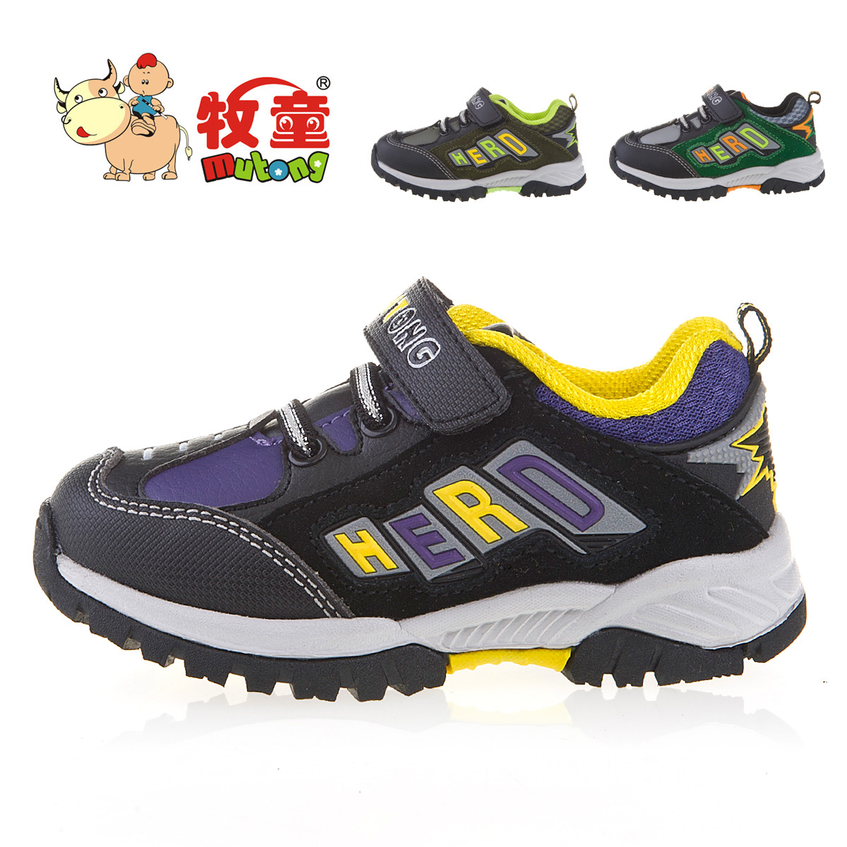 牧童童鞋加盟店_牧童童鞋加盟