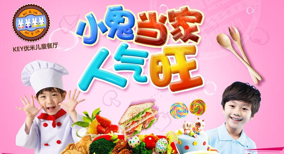 国外中餐创意海报