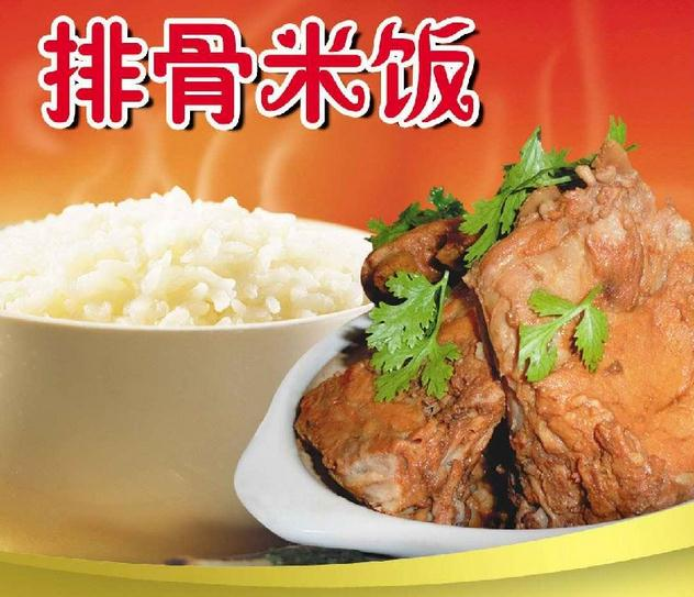 搜排骨米饭加盟