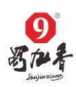 蜀九香火锅加盟