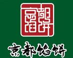 京都馅饼加盟
