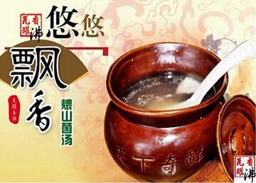 瓦罐香沸快餐中餐加盟实例图片