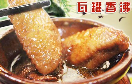 瓦罐香沸快餐中餐加盟案例图片
