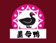 姜母鸭加盟