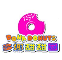 多(duo)娜甜甜圈