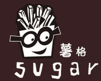 sugar薯格薯條