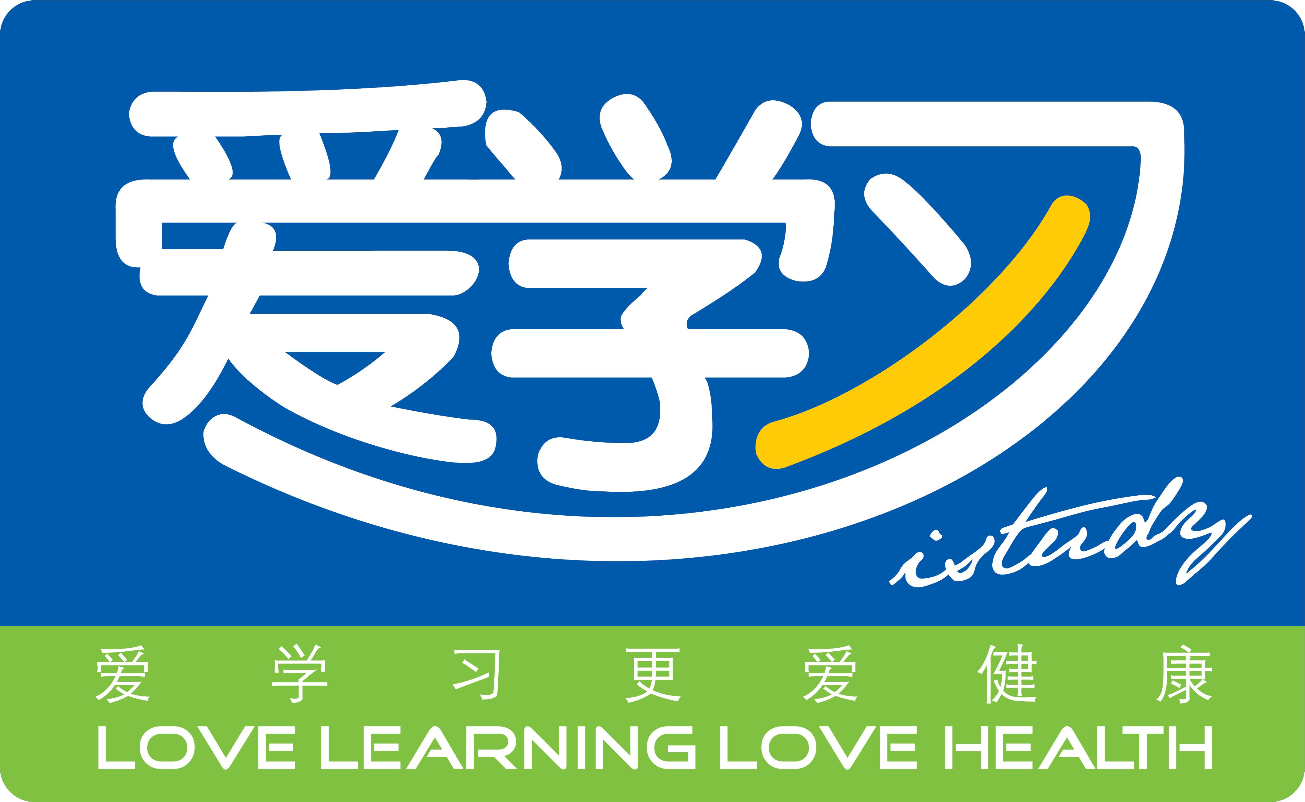 爱学习健康学习桌
