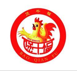 煲千福重庆鸡公煲加盟