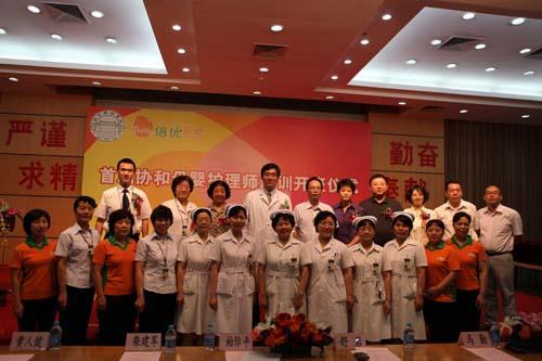 北京协和月嫂加盟