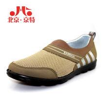 京特老北京布鞋加盟