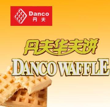 丹夫华夫饼加盟