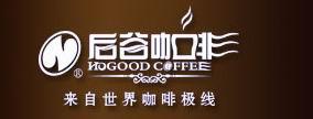 后谷咖啡诚邀加盟