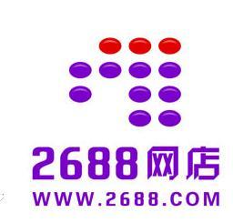 2688代购点加盟