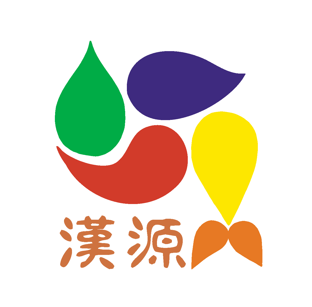 汉源幼儿园国学课程
