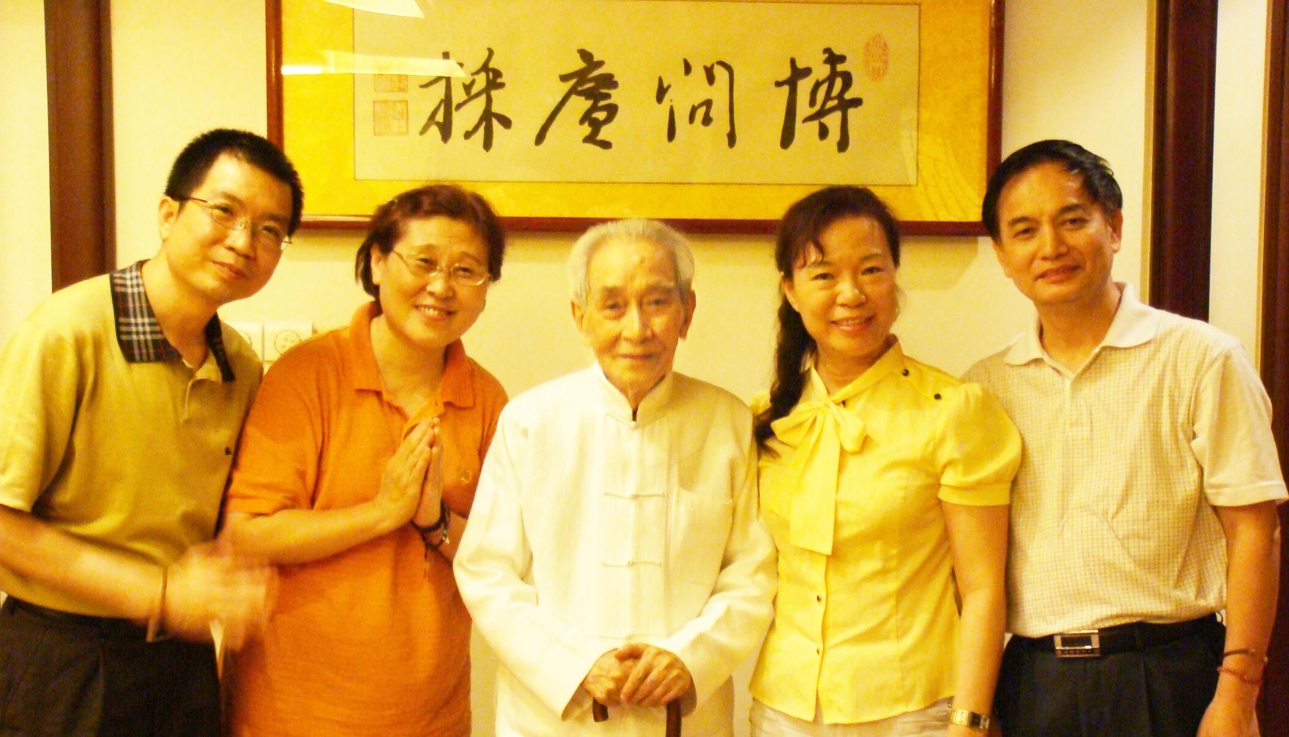 汉源幼儿园国学课程加盟图片