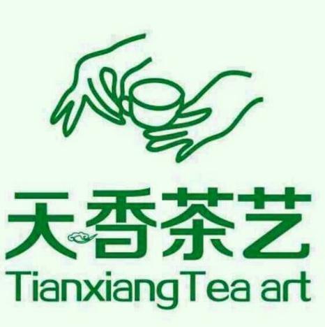 天香茶叶诚邀加盟