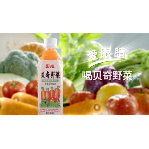 贝奇野菜汁