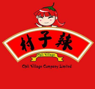 辣子村餐饮