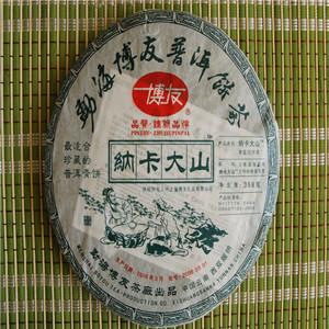 博友茶叶加盟