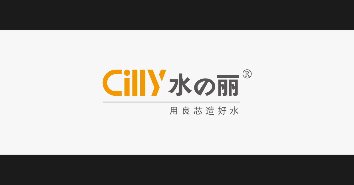 CILLY水の丽加盟