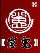 重庆仔儿火锅加盟