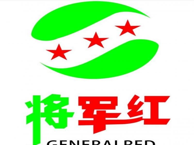 将军红农业