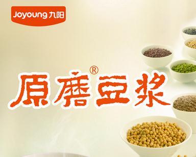 九阳原磨豆浆加盟