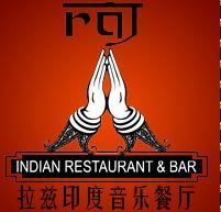 拉兹印度音乐餐厅
