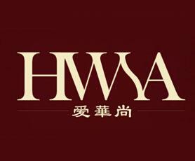 HWSA爱华尚琥珀加盟
